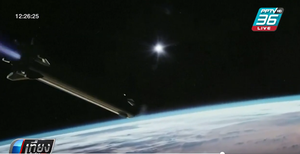 """""""อีลอน มัสก์"""" เผยโฉมต้นแบบยานโดยสารท่องอวกาศ"""