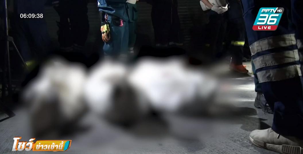 ศพ 13 นักศึกษาถึงภูมิลำเนาเรียบร้อย