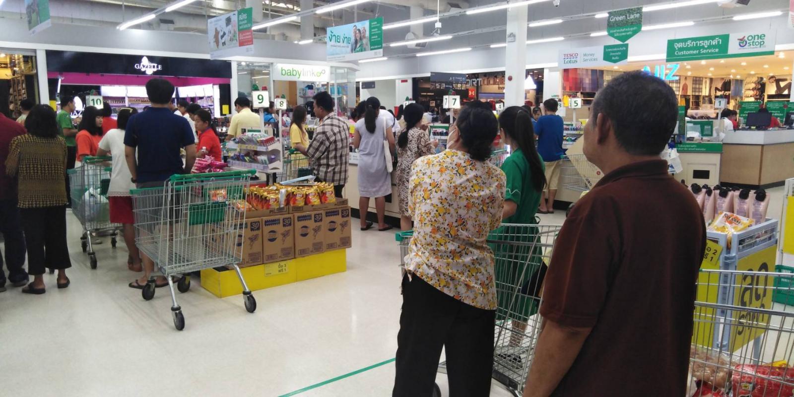 """7 ปัญหา """"ชิม ช้อป ใช้"""" ตั้งแต่ลงทะเบียนจนถึงขั้นร้านค้าขอยกเลิกร่วมโครงการ"""