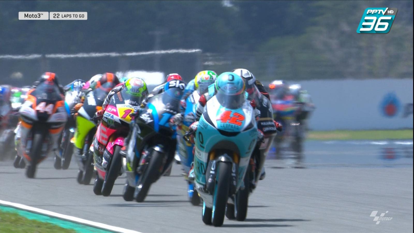 MotoGP 2019 รุ่น Moto3 เริ่มเเข่งขัน