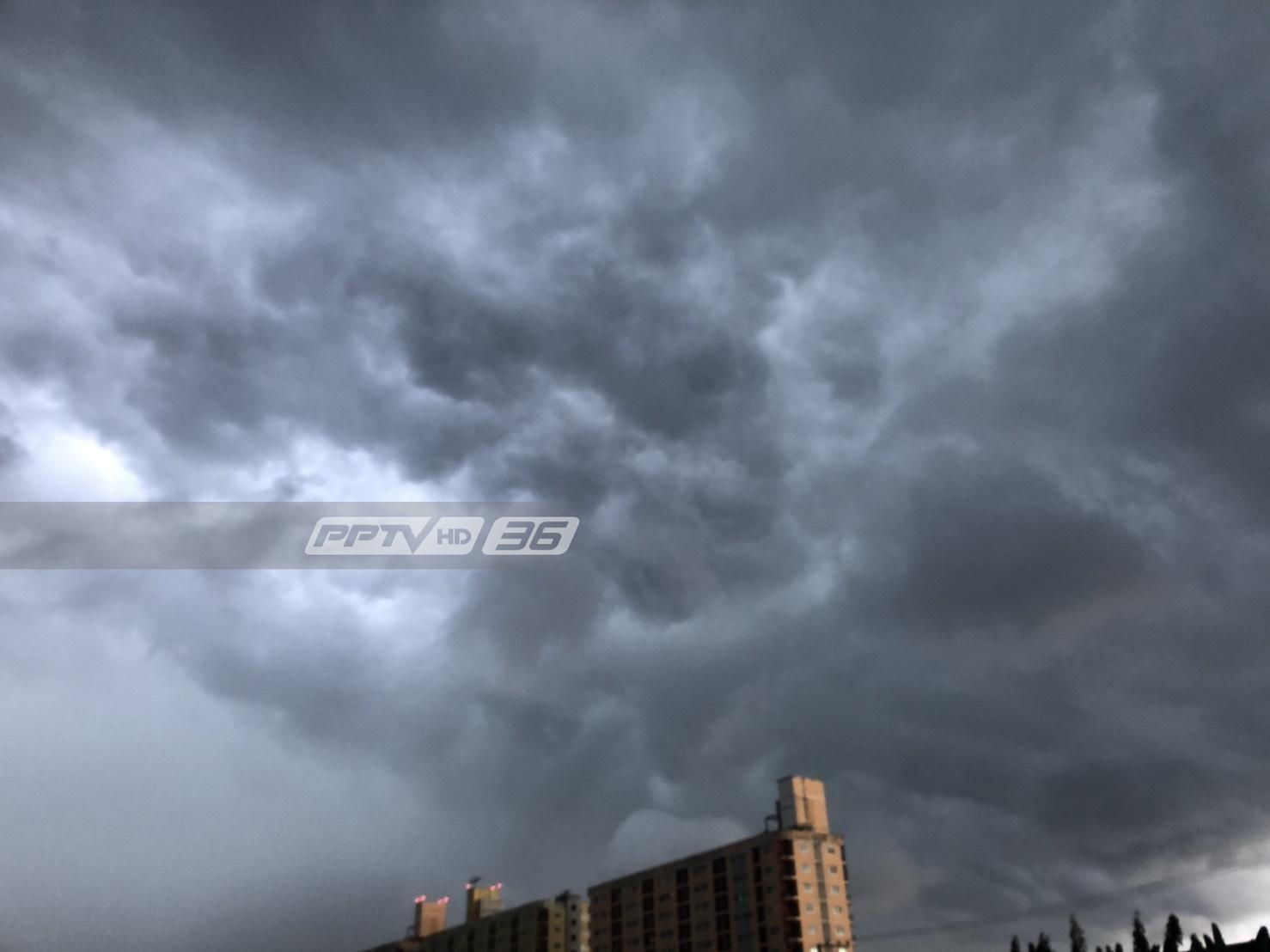 อุตุฯ พยากรณ์อากาศ กทม.มีฝนฟ้าคะนอง ร้อยละ 40 ตกหนักบางแห่ง