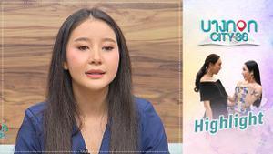 มิน จันจิรา เจ้าของเสียงขับเสภาสุดไพเราะในวัย 16 ปี