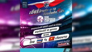 โปรแกรมถ่ายทอดสดฟุตบอล ทีมชาติไทย U 19 พบ ทีมชาติเวียดนาม