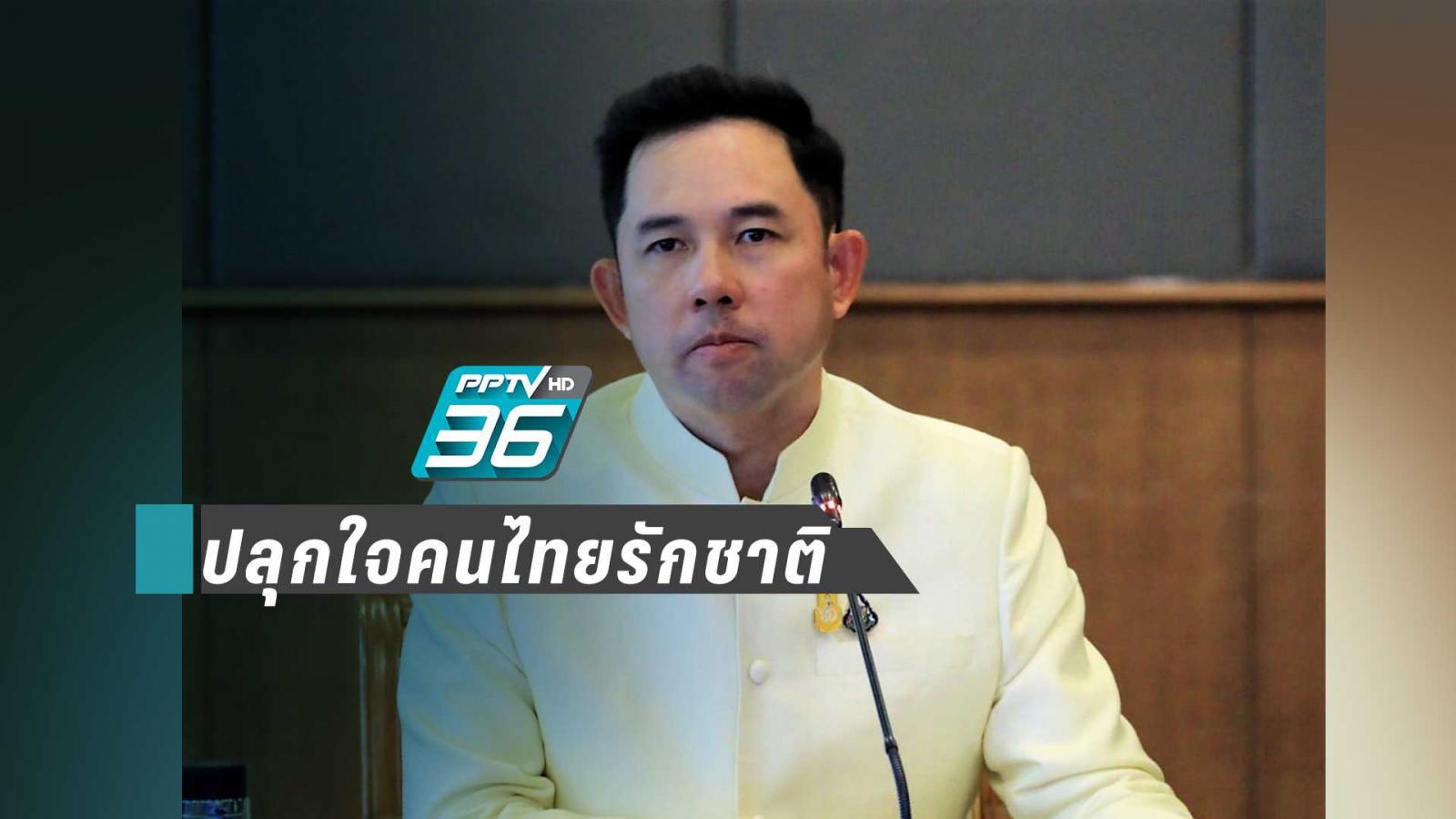ก.วัฒนธรรม จับมือ ก.กลาโหม เตรียมสร้างสารคดีสงครามในไทย ปลุกใจคนไทยรักชาติ
