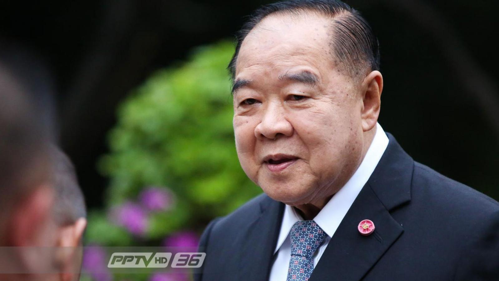 """""""บิ๊กป้อม"""" ชี้ นักการเมืองไทย จุ้น ม็อบฮ่องกง ต้องรับผลกระทบเอง"""