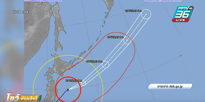 """""""อุตุฯญี่ปุ่น"""" ประกาศยกเลิกคำเตือนฝนตกหนัก"""