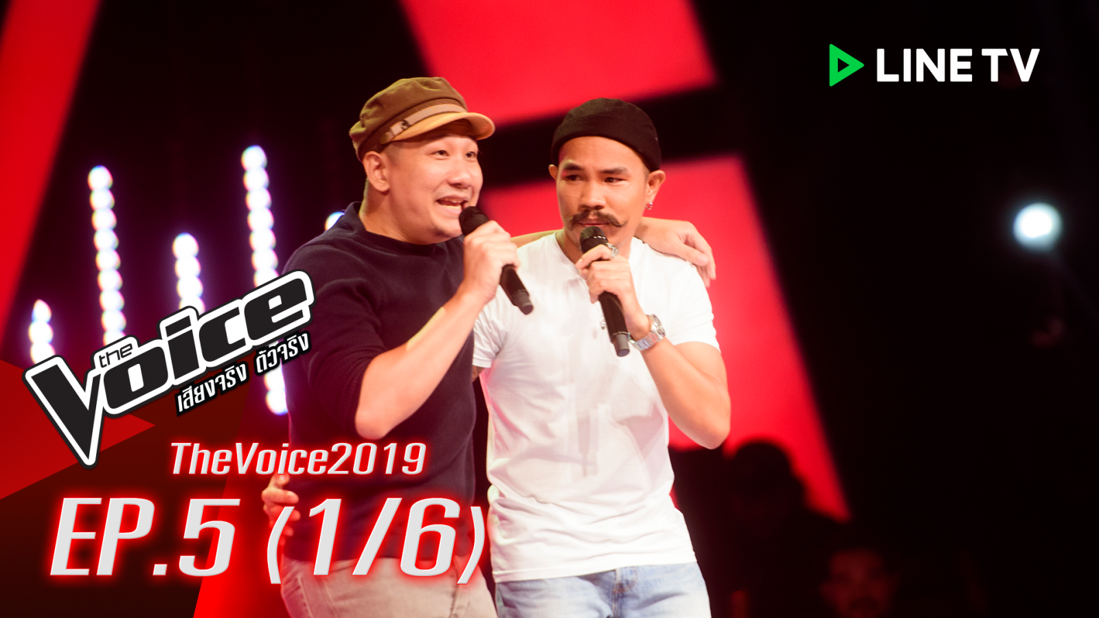 The Voice 2019 | EP.5 | Blind Auditions |  14 ต.ค.  2562