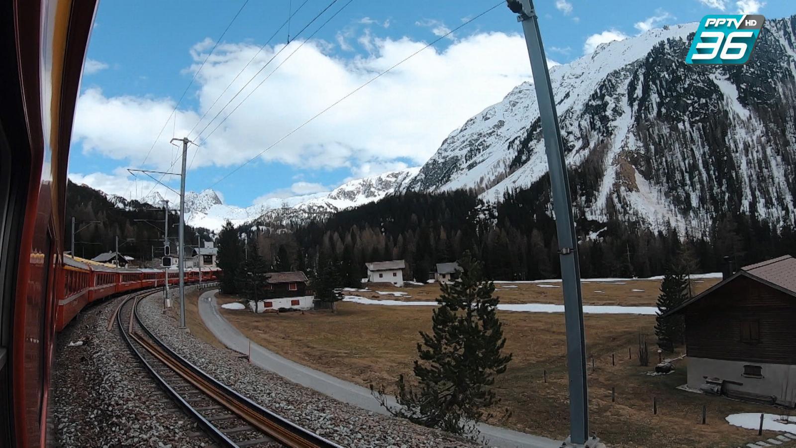 ดูเพลินๆ   สัมผัสเส้นทางรถไฟสายโรแมนติก อันดับ TOP 5 ของโลก    เที่ยวให้สุด สมุดโคจร EP.3