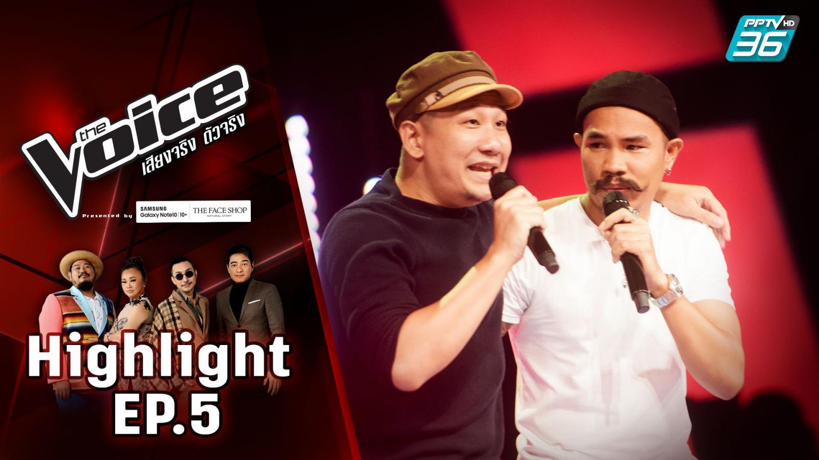 The Voice 2019 | เดอะซัน หนุ่มพนักงานร้านอาหารที่มีใจรักในเสียงเพลง  | Highlight EP5