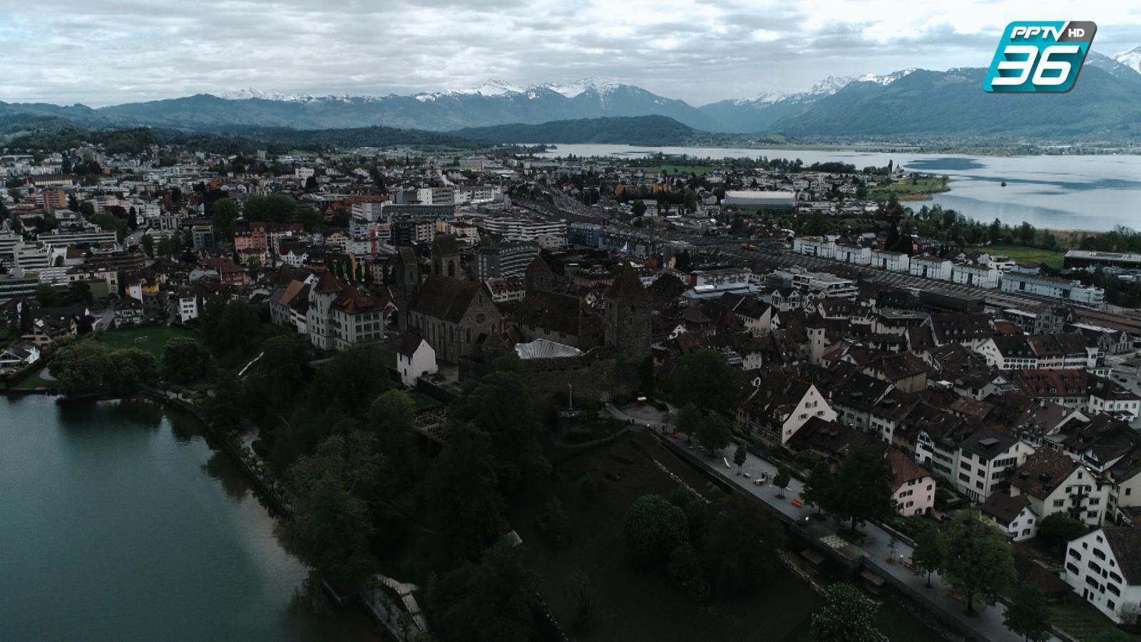 ดูเพลินๆ | เที่ยว Rapperswil เมืองแห่งดอกกุหลาบ | เที่ยวให้สุด สมุดโคจร EP.3