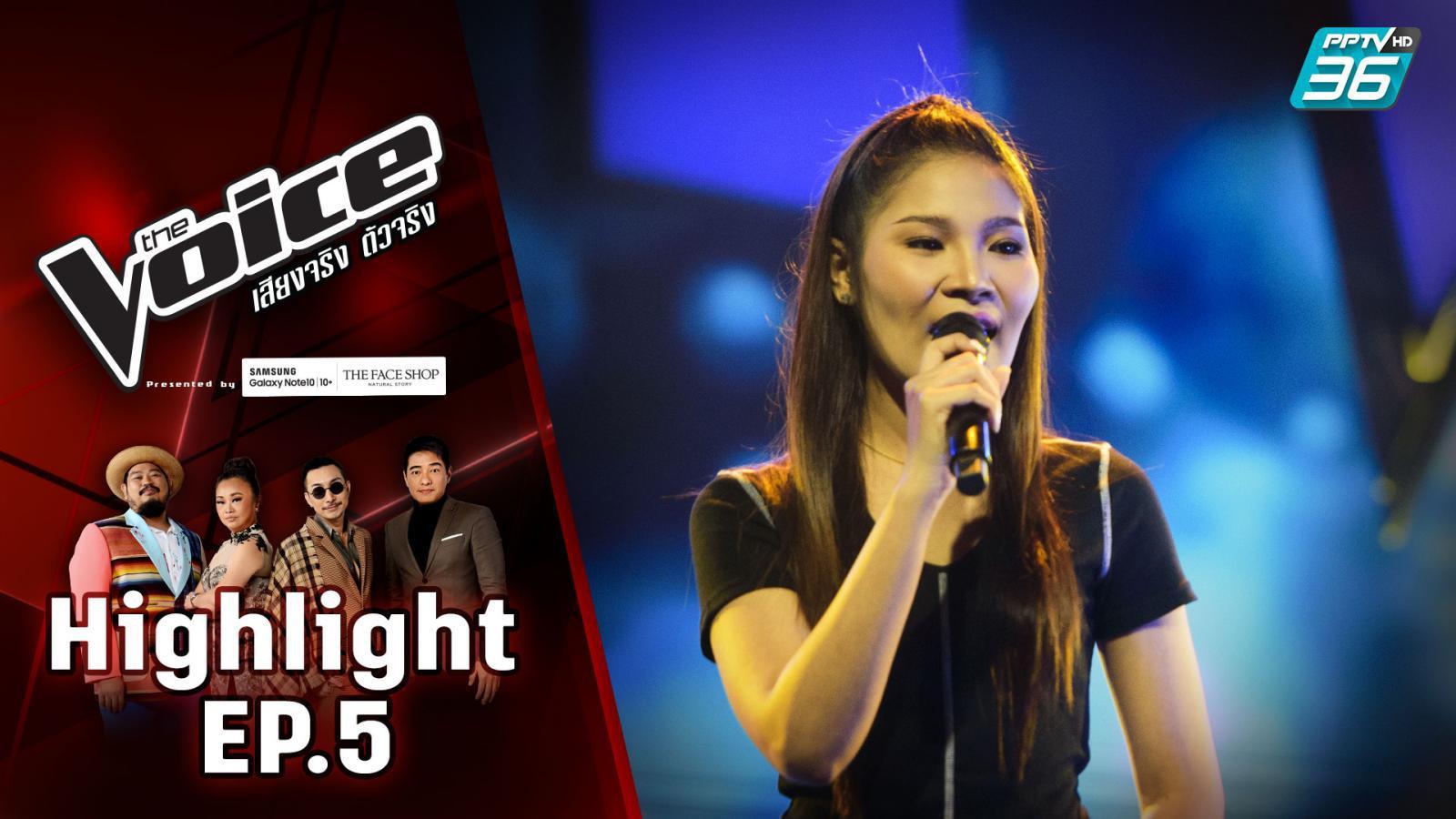 The Voice 2019 | จูน สาวนครปฐม เสียงร้องเหลือใช้ สตริงก็ได้ ลูกทุ่งก็ถึง  | Highlight EP5