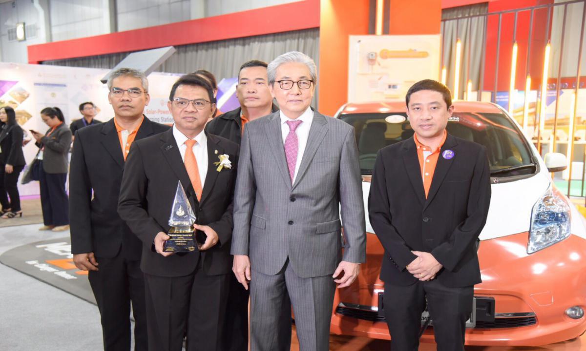 MEA รับรางวัลดีเด่นผู้ส่งเสริมด้านพลังงาน ประเภทสมาคม องค์กร หน่วยงาน จากการประกวด Thailand Energy Awards 2019