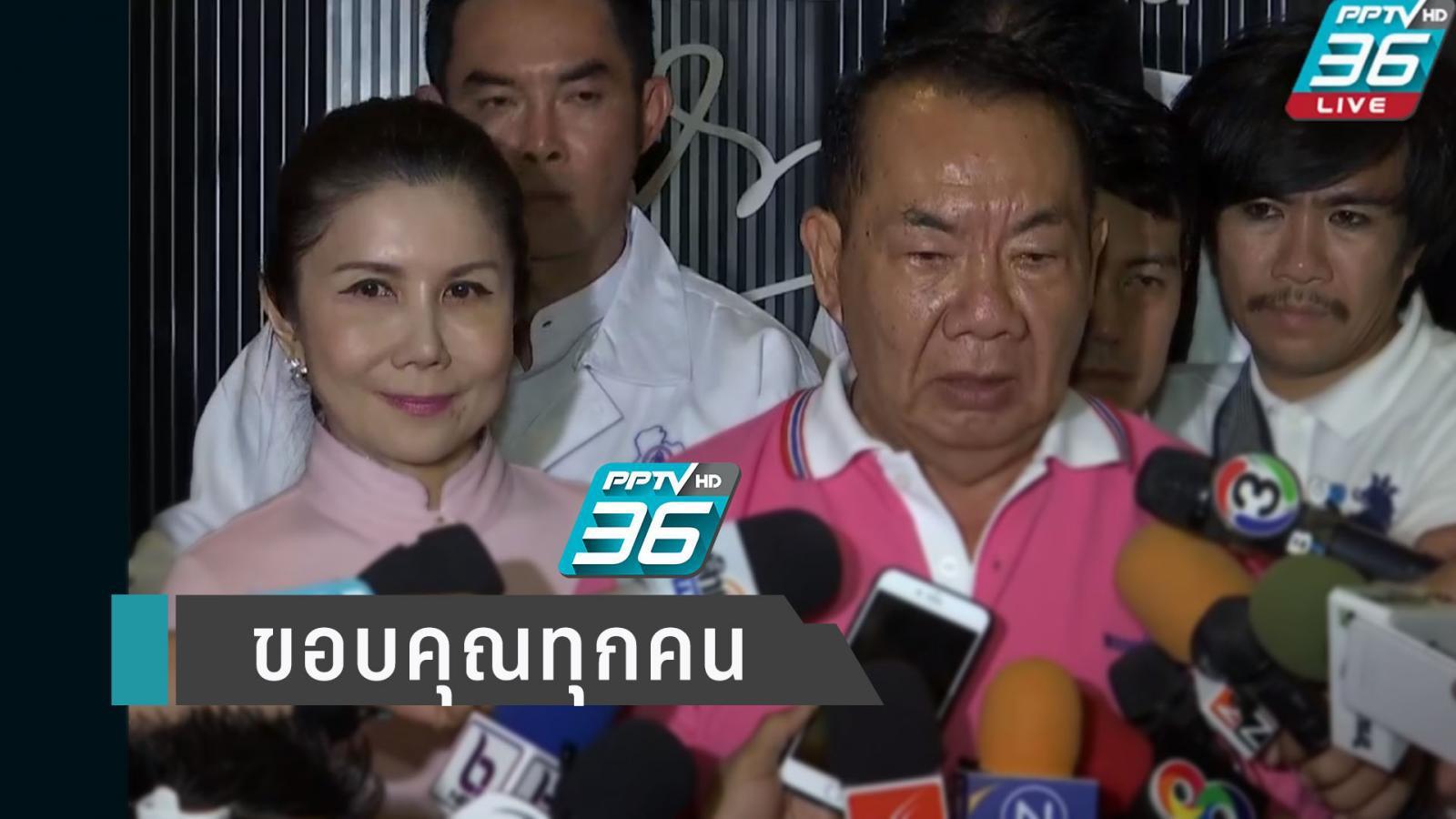 """""""เผดิมชัย"""" จับมือหน.พรรคชาติไทยพัฒนาขอบคุณหลังคะแนนนำ อนค."""