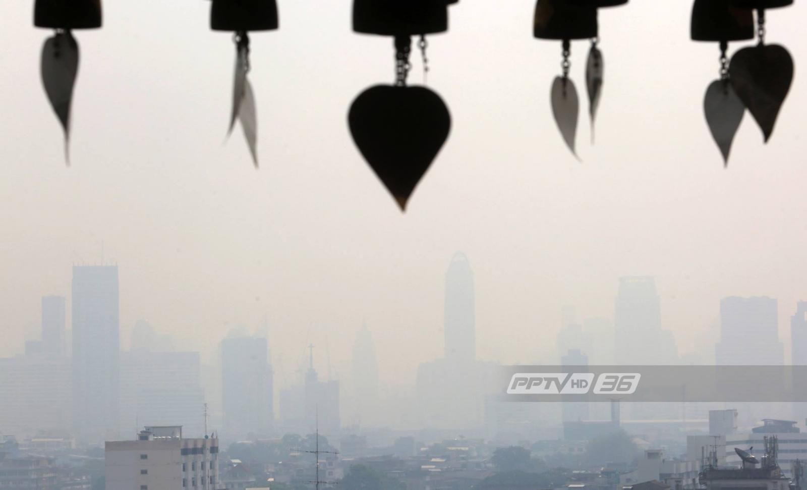 อุตุฯประกาศอากาศแปรปรวน เหนือ-อีสาน หนาวตอนเช้า ใต้ ฝนตก