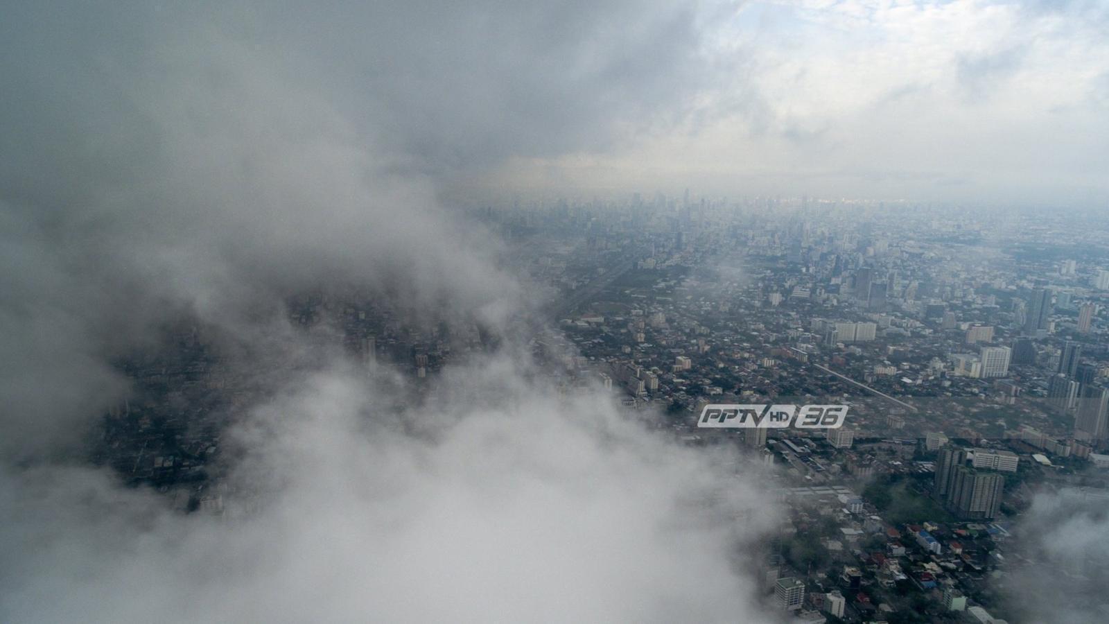 """ประกาศฉบับที่ 11 พายุ""""แมตโม"""" เตือน อีสาน-ตะวันออก ฝนถล่ม น้ำท่วมฉับพลัน"""