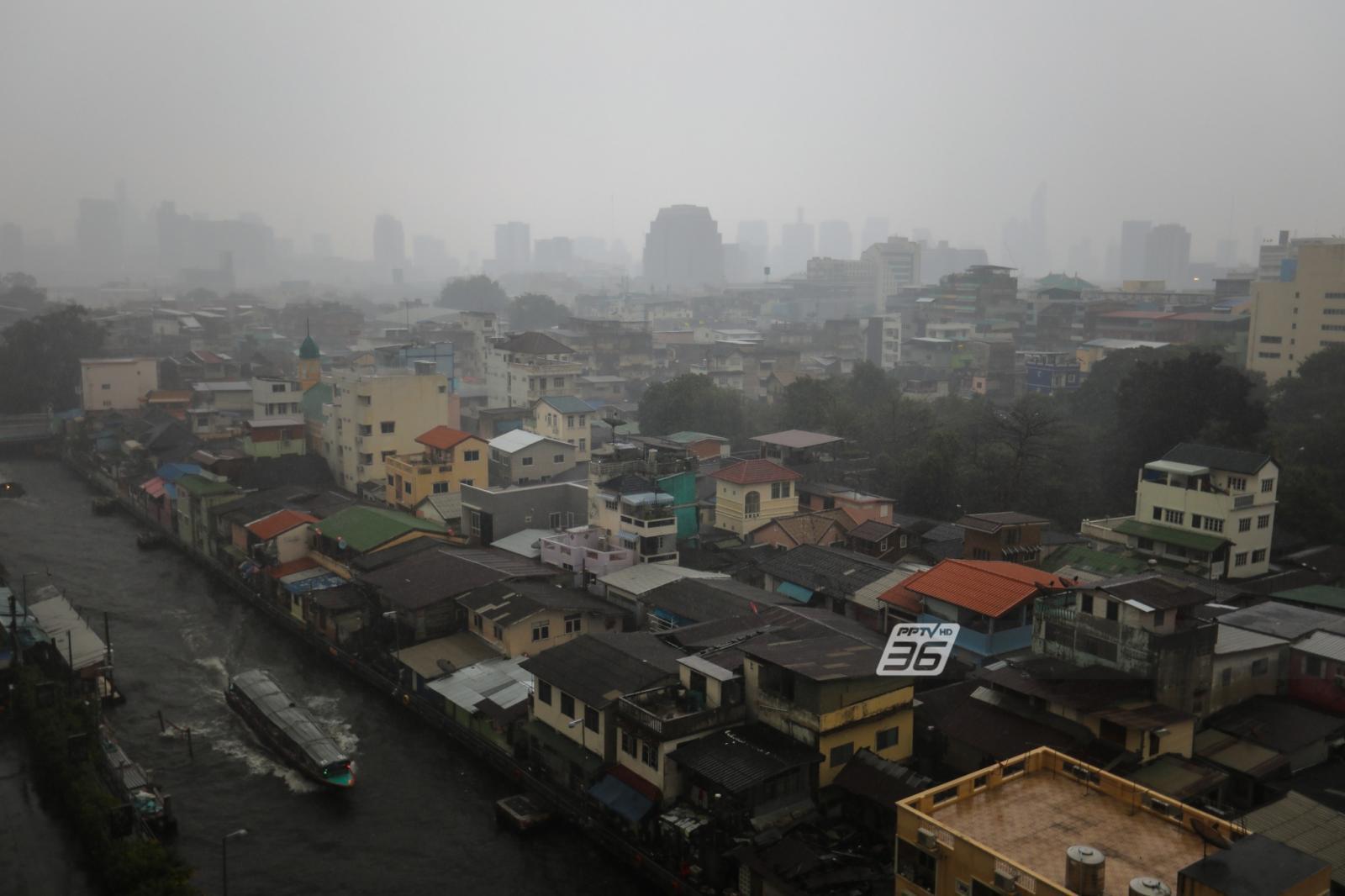 ฝนตกหนักทั่วกทม. กรมอุตุฯเผย 4-6 พ.ย.ฝนฟ้าคะนองก่อนหนาว