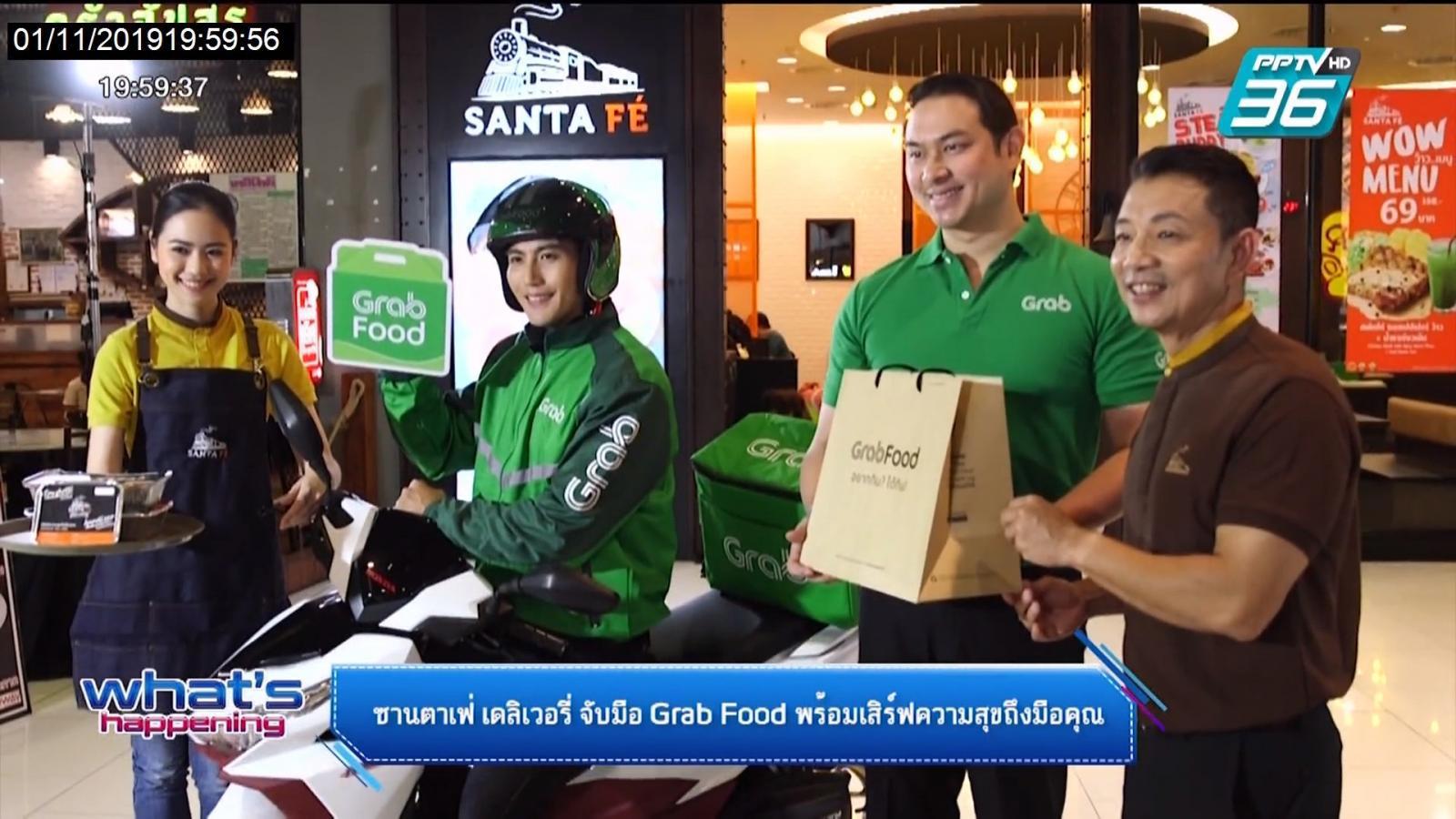 ซานตาเฟ่ เดลิเวอรี่ จับมือ Grab Food พร้อมเสิร์ฟความสุขถึงมือคุณ