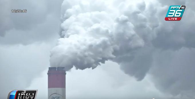 สหรัฐฯ เริ่มกระบวนการถอนตัวจากข้อตกลงลดโลกร้อน