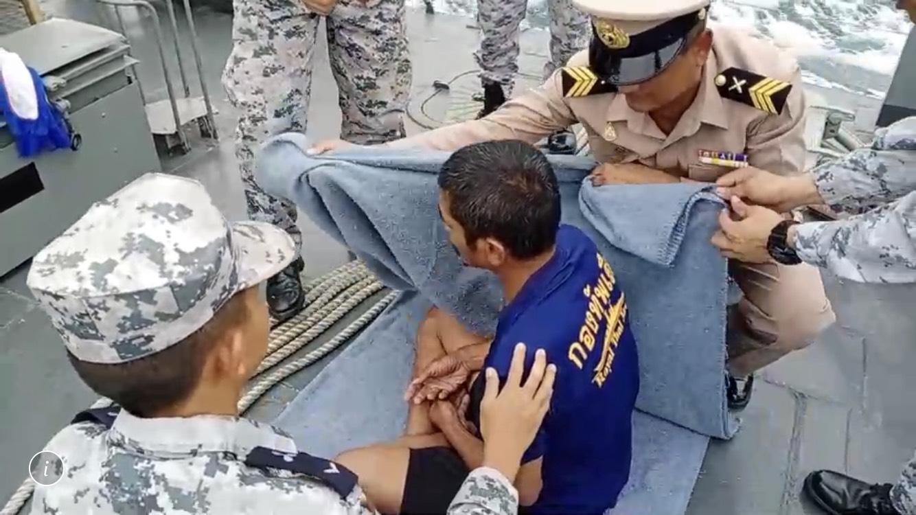 ทหารเรือ ช่วยลูกเรือประมงลอยคอ กลางทะเล นาน 11 ชั่วโมง