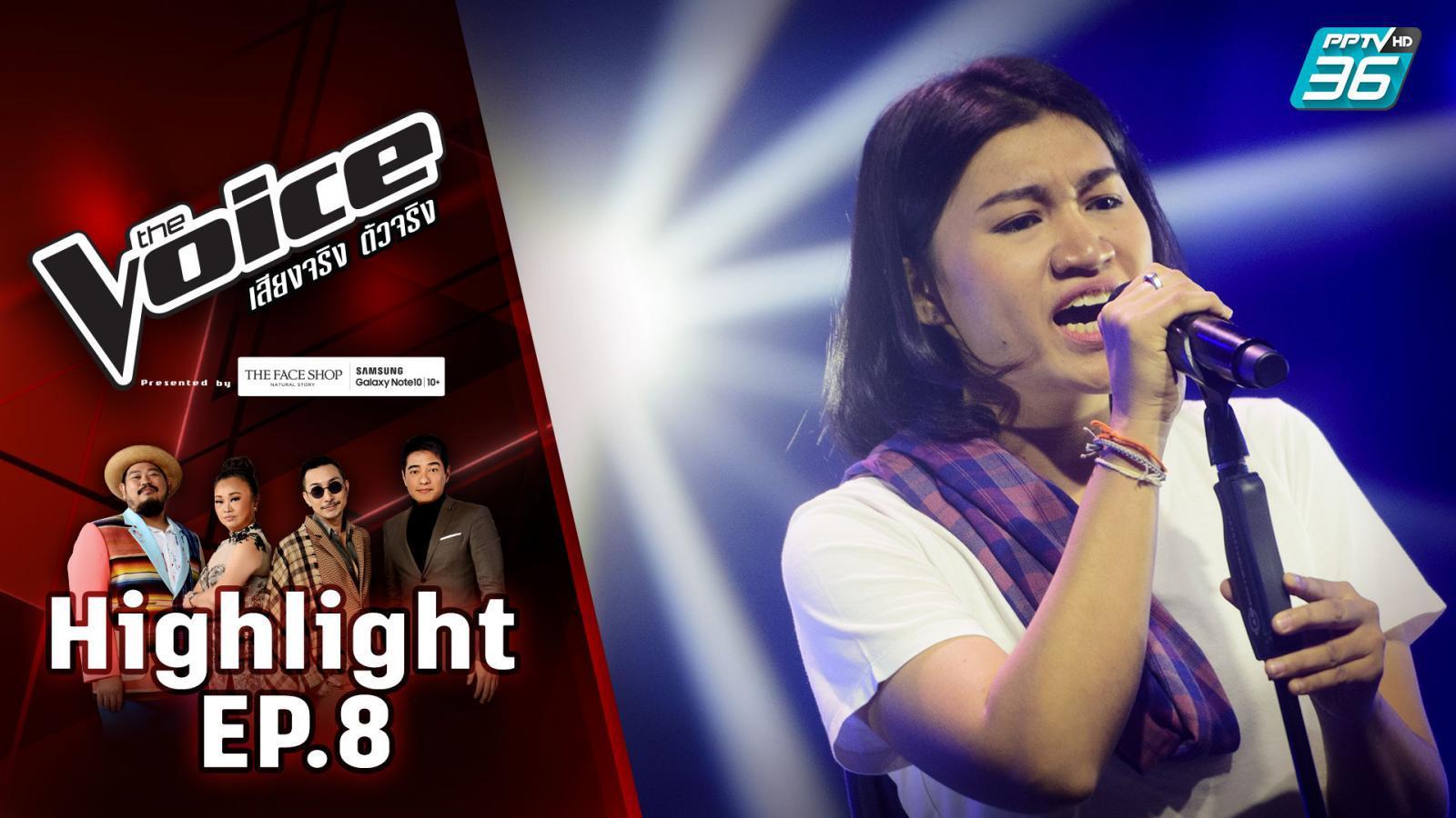 The Voice 2019 | 'ปังปอนด์' สาวบุรีรัมย์ กับเพลง 'Hello Mama' ที่ทำโค้ชทึ้ง  | Highlight EP8