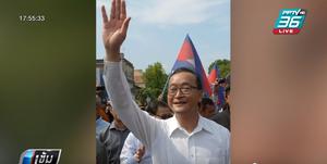 มาเลเซียรวบ 2 นักเคลื่อนไหวฝ่ายค้านกัมพูชา