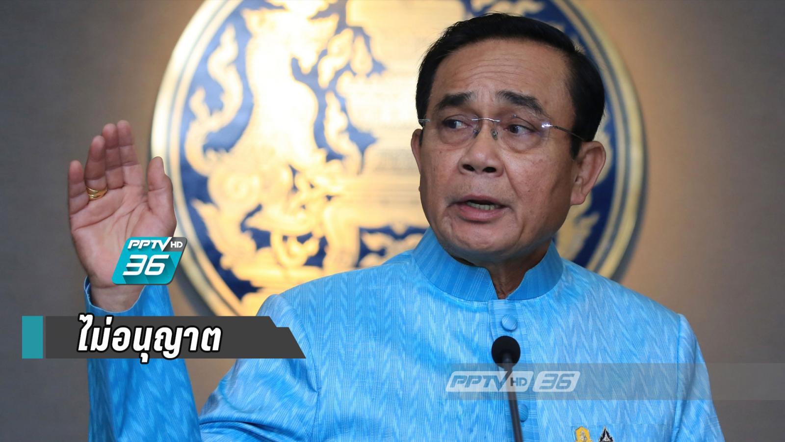 """นายกฯ ลั่นไม่ให้""""สม รังสี""""ใช้ไทยเป็นทางผ่านเข้ากัมพูชา"""