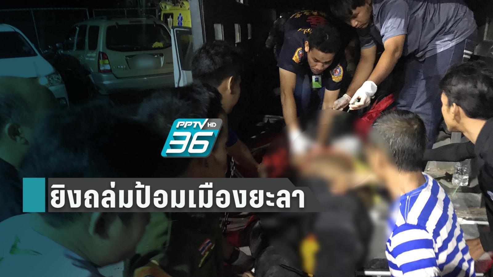 ยิงถล่มยะลา!  เสียชีวิต 15 ราย โปรยตะปูเรือใบกันจนท.ช่วยเหลือ