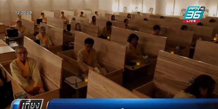 """ชาวเกาหลีใต้ทำพิธีนอนโลงศพ """"ปรับทัศนคติ""""ชีวิต"""