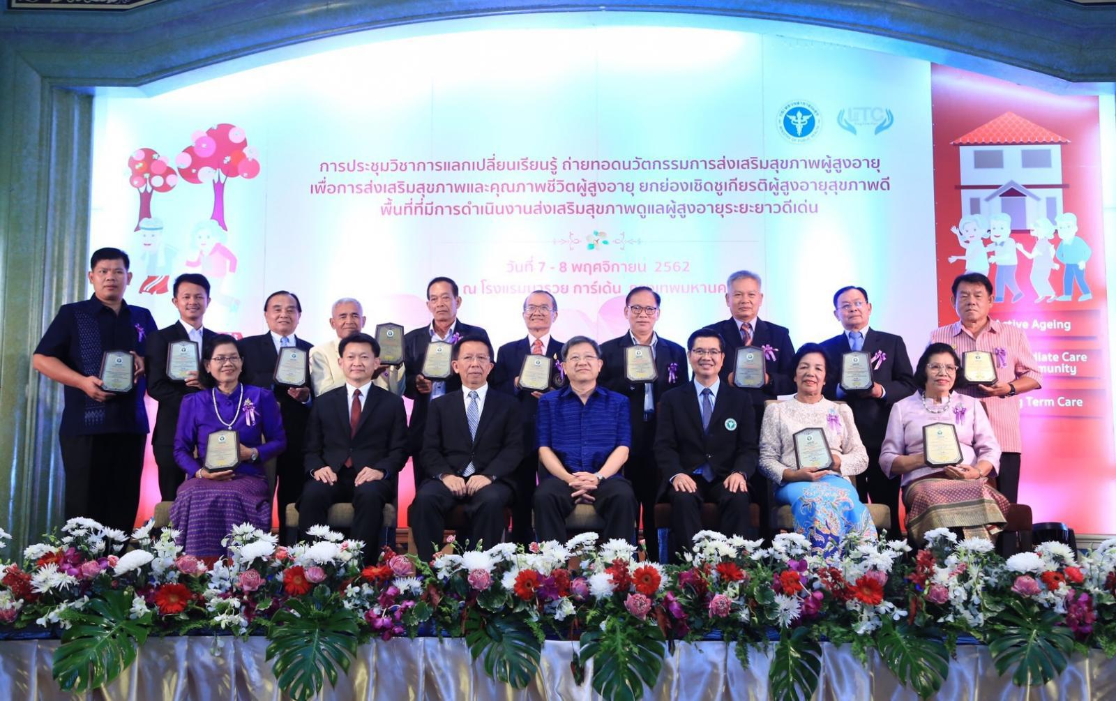 องค์การอนามัยโลกเผยอายุคาดเฉลี่ยคนไทย สูงกว่าค่าเฉลี่ยทั่วโลก!!
