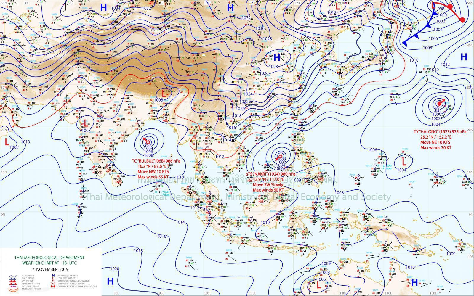 กทม.อุณหภูมิลดลง 1-2 องศา เหนือ,อีสานอากาศเย็น -ใต้ฝนตกหนัก