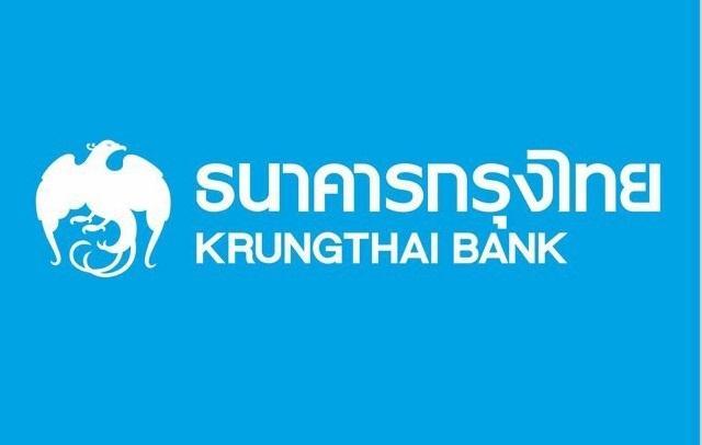 กรุงไทยลดดอกเบี้ยเงินกู้ MLR ลง 0.25 % ต่อปี ช่วยผู้ประกอบการลดภาระต้นทุน