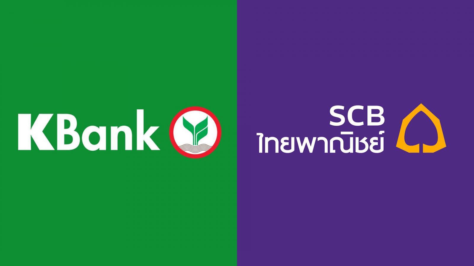 """""""กสิกรไทย – ไทยพาณิชย์"""" ปรับลดดอกเบี้ยเงินกู้ – เงินฝาก 0.25%"""