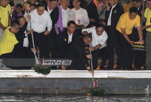 นายกฯลอยกระทงเมืองกาญจน์ อธิษฐานขอให้คนไทยมีความสุข