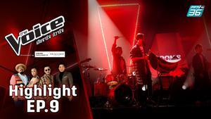 The Voice 2019   เอกลักษณ์ความเป็นไทยในเพลงร็อคสุดมัน   Highlight EP9