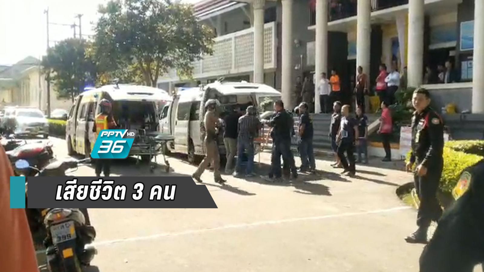 โฆษกศาลฯ แจงยิงกันกลางศาลจันทบุรีดับ 3 คน เตรียมปรับปรุงมาตรการรปภ.