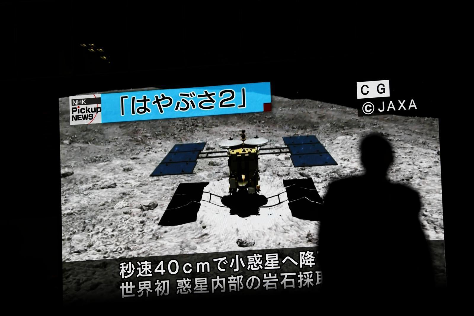 """""""ฮายาบูสะ 2"""" เดินทางกลับวันนี้ ถึงโลกปี 2020 หลังสำรวจดาวเคราะห์น้อย """"ริวกุ"""""""