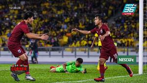 """""""ชนาธิป"""" ขอโทษแฟนบอลหลัง """"ทีมชาติไทย"""" แพ้ """"มาเลเซีย"""""""