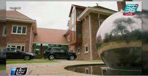 """""""ลิเวอร์พูล"""" ทุ่มซื้อบ้าน 146 ล้านบาท ให้ """"คล็อปป์"""" อยู่ฟรี"""