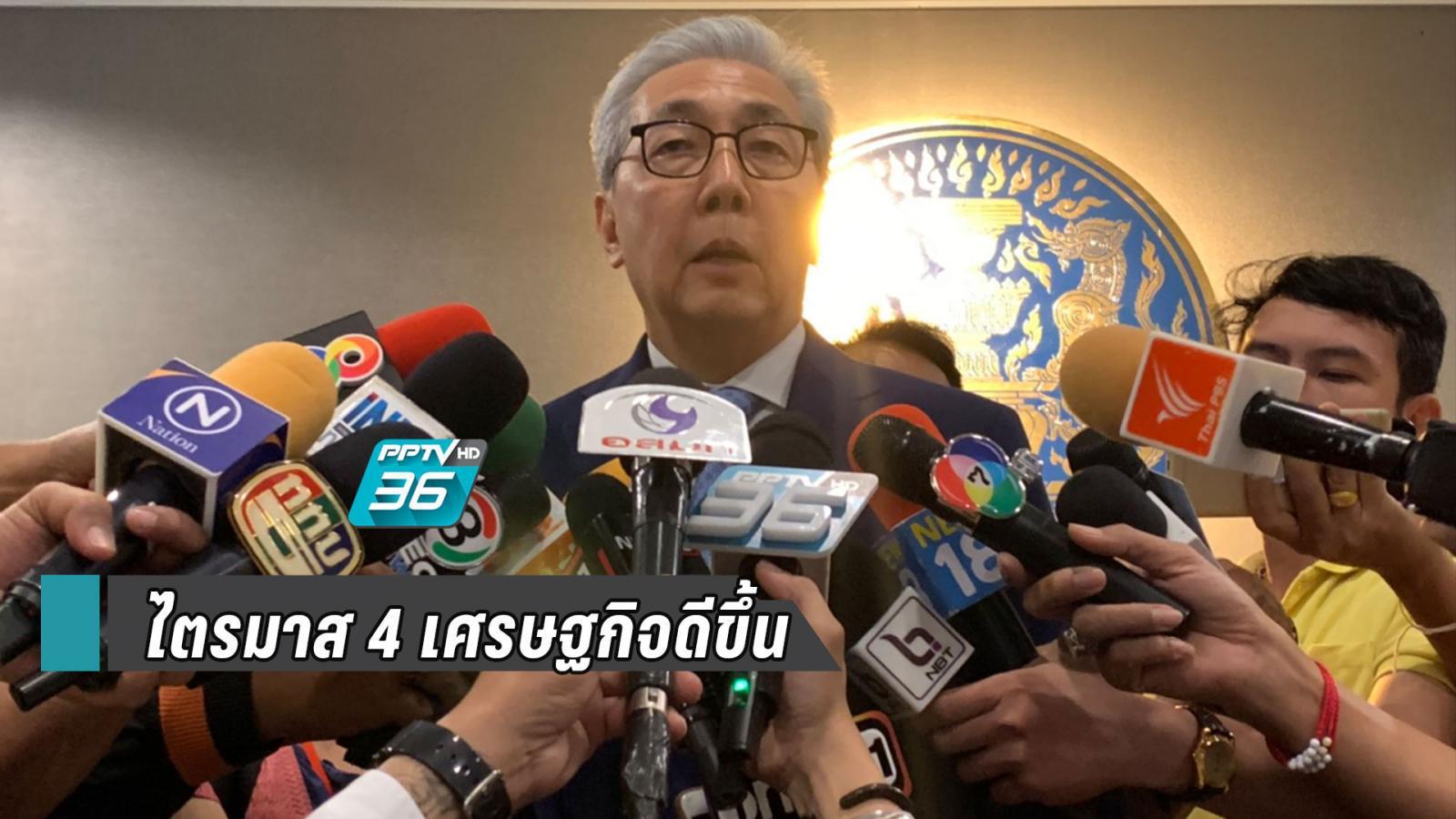 """""""สมคิด"""" เชื่อไตรมาส 4 เศรษฐกิจไทยดีขึ้น ขออย่ากังวลจนเกิดภาพลบ"""