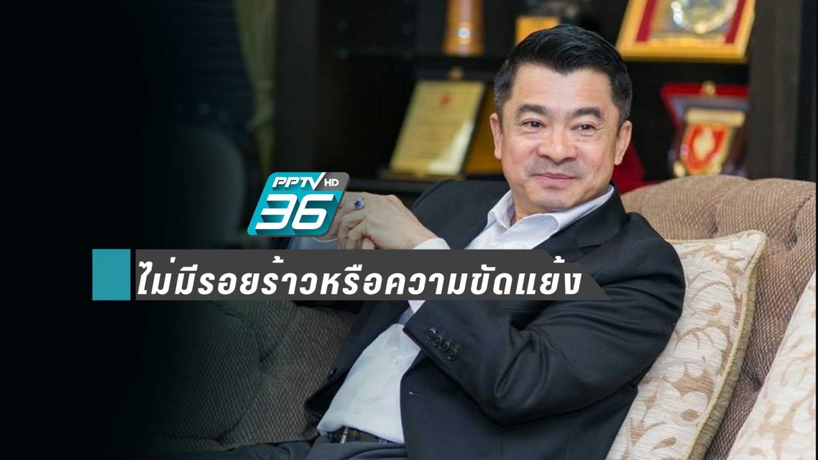 """""""ภูมิใจไทย"""" ยัน รบ.ไร้ขัดแย้ง ซัด หยุดปล่อยข่าว"""