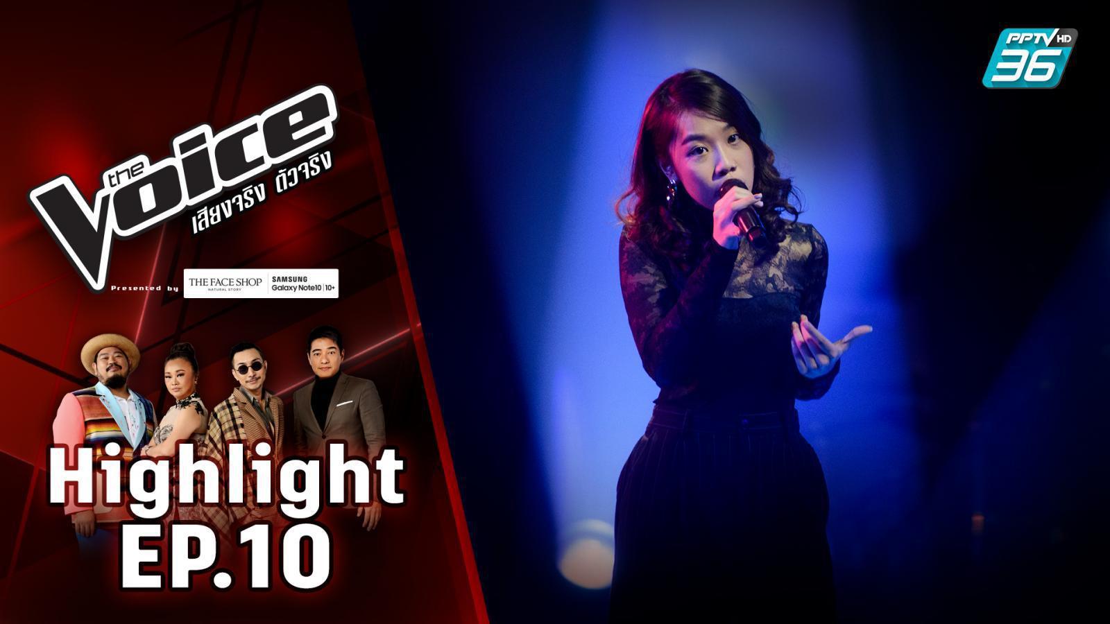 "The Voice 2019 |  ""ออย"" ดีกรีแชมป์ 'เดอะ วอยซ์ คิดส์' ไม่ทำให้ผิดหวัง | Highlight EP10"