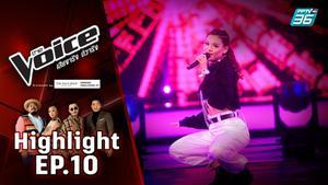 "The Voice 2019   ควีนแดนซ์ แซ่บครบ จบที่ ""แพรจ๋า""    Highlight EP10"