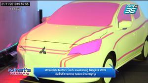 Mitsubishi ร่วมกับ Awakening Bangkok 2019 เปิดพื้นที่ Creative Space