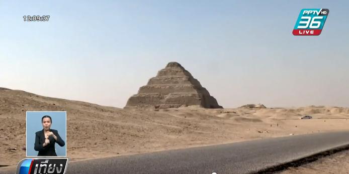 อียิปต์จัดแสดงมัมมี่สิงโต-จระเข้