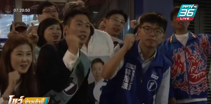 ฝ่ายหนุนประชาธิปไตยกำชัยเลือกตั้งฮ่องกง