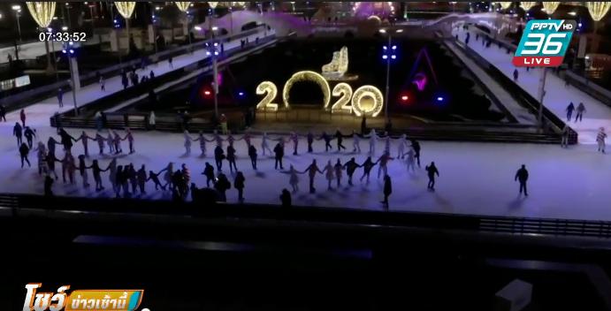 รัสเซียเปิดตัวลานสเก็ตน้ำแข็งยักษ์ต้อนรับฤดูหนาว