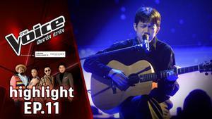 "The Voice 2019 | ""โอปอ"" หนุ่มมหัศจรรย์ ที่มาพร้อมพรสวรรค์ทางดนตรี | Highlight EP11"