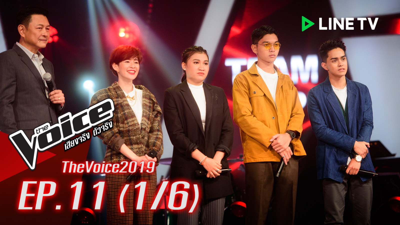 The Voice 2019 | EP.11 | Knock Out | 25 พ.ย. 2562