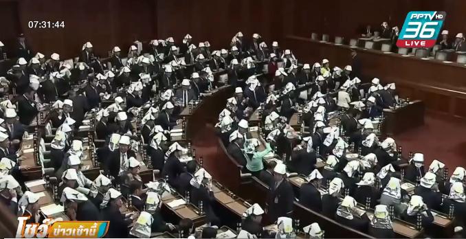 สภาผู้แทนราษฎรญี่ปุ่นแจกหมวกกันเหตุแผ่นดินไหว