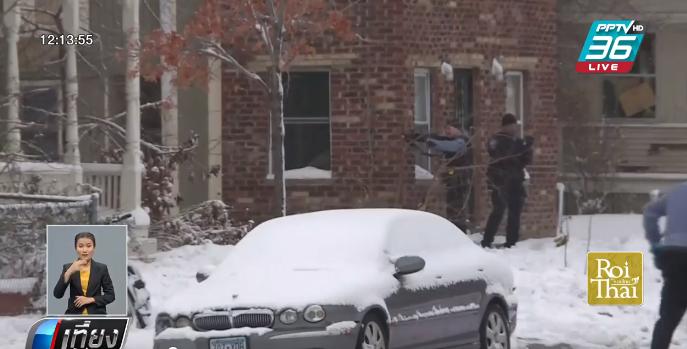 คนร้ายมะกัน ยิงเด็กเล่นหิมะตาย 2 ศพ
